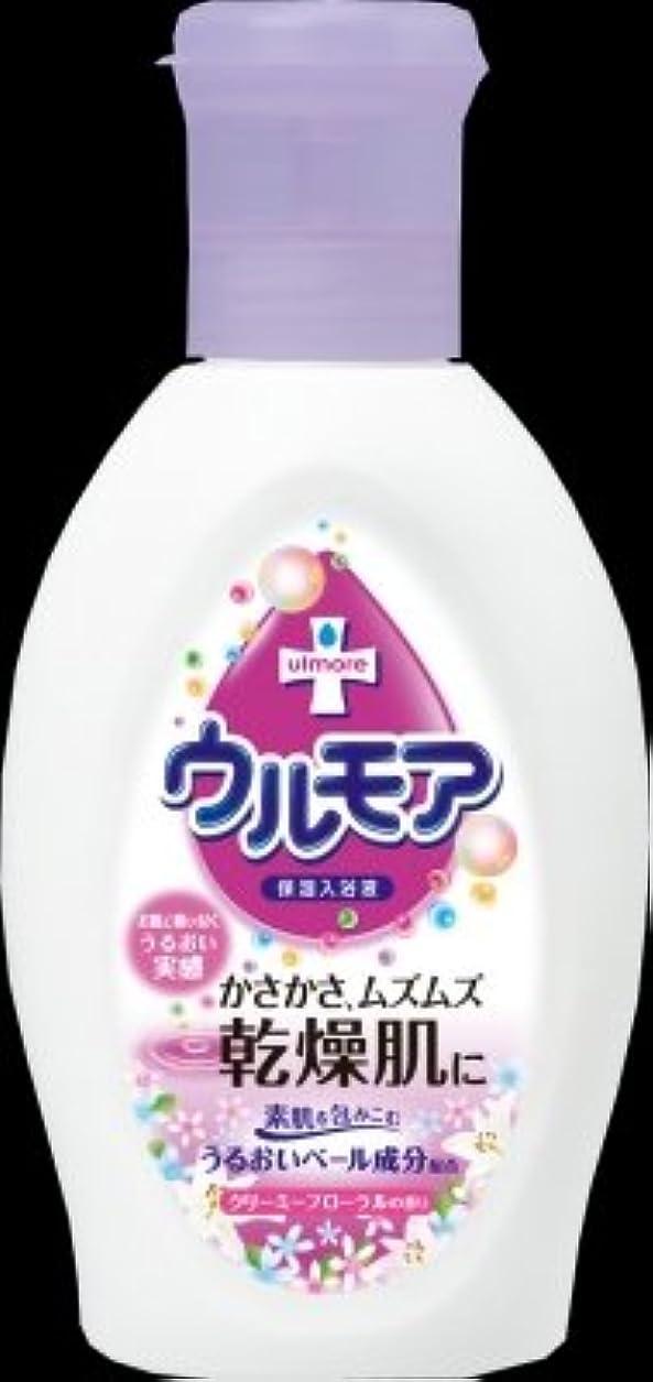 独占検閲マラウイアース製薬 ウルモア 保湿入浴液 クリーミーフローラルの香り 600ml(入浴剤)×12点セット (4901080540317)