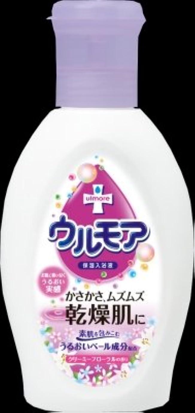 潮餌ピアノアース製薬 ウルモア 保湿入浴液 クリーミーフローラルの香り 600ml(入浴剤)×12点セット (4901080540317)