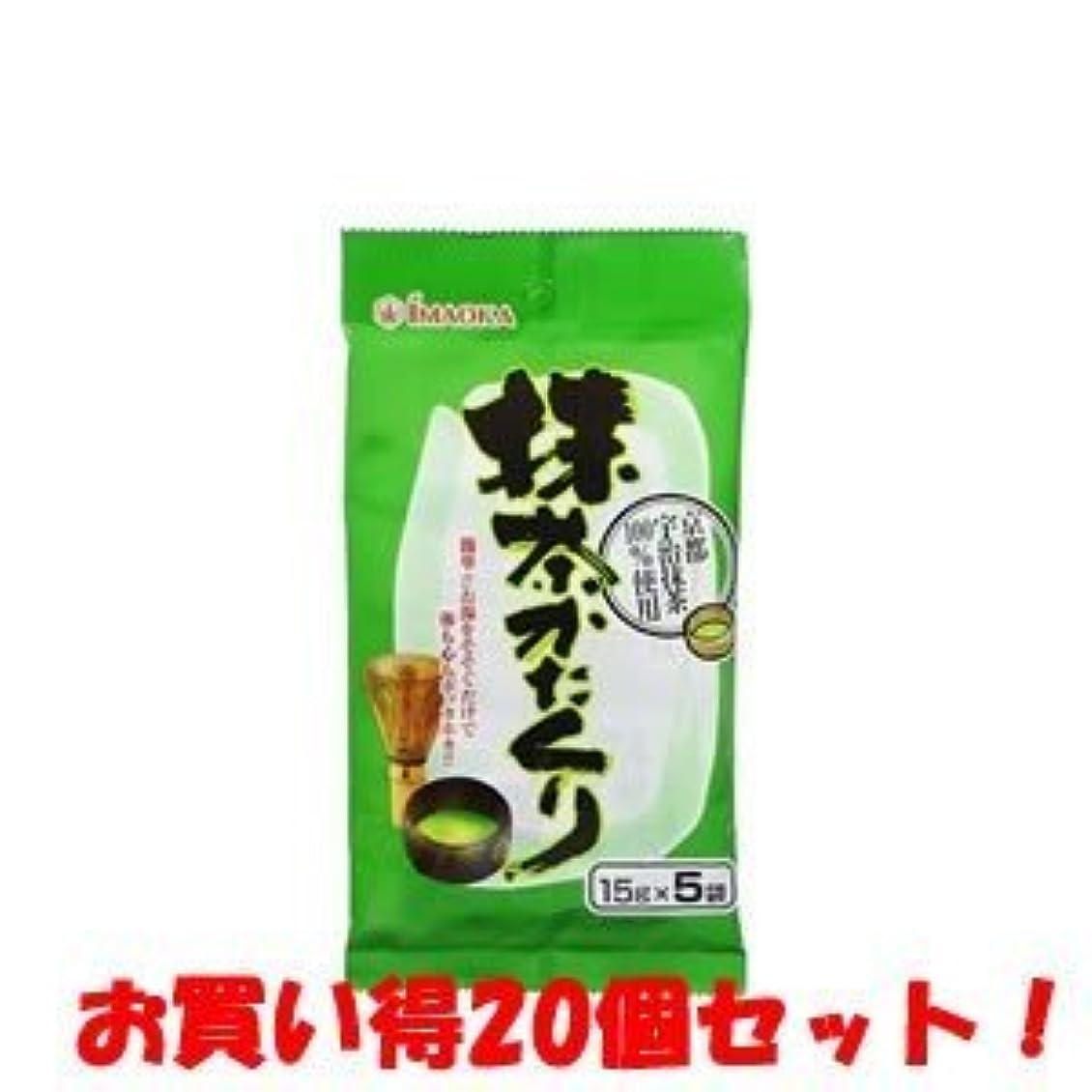 代表団犠牲トランジスタ(今岡製菓)抹茶かたくり 15g×5袋(お買い得20個セット)