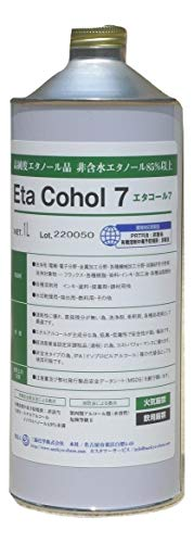 エタコール7 [1L] 三協化学 エタノール アルコール 無水エタノール 無水アルコール IPA メタノール 99.5 有機溶剤中毒予防規則