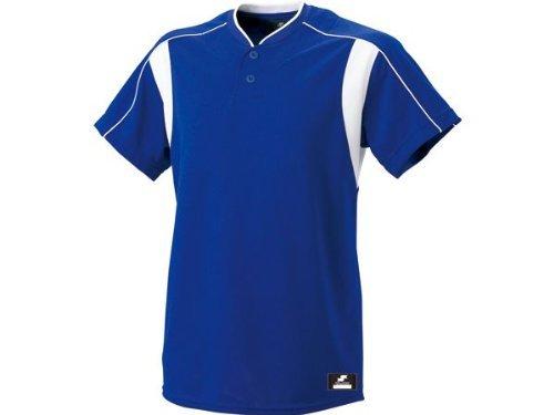 [エスエスケイ] ベースボールウェア 2ボタンベースボールTシャツ [メンズ] BW2080 Dブルー×ホワイト (6310) 日本 M (日本サイズM相当)