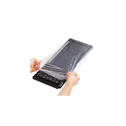 サンワサプライ キーボードマルチカバー シャワーキャップタイプ大サイズ3枚セット FA-CAPSET1 1セット 3枚り