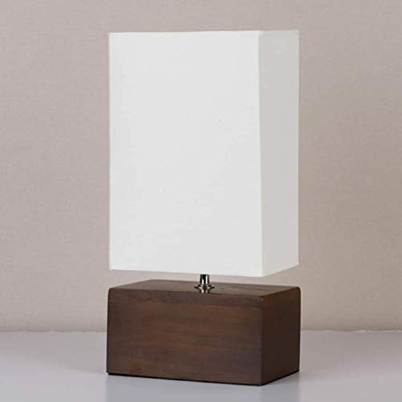 DEED Tischlampe Wohnzimmer, Schlafzimmer Nachttischlampe, minimalistisches Massivholz Creative Dormitory College Tischlampe Nachttischlampe Schreibtischlampe Hausstudie Nachtlicht für Schlafzimmer