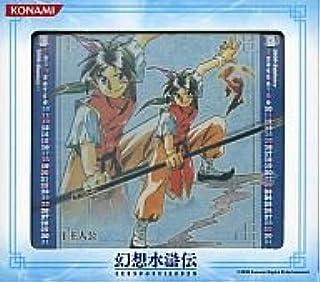 幻想水滸伝 2009 年 卓上 カレンダー 単品 コナミデジタルエンターテイメント