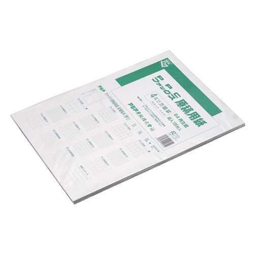 ファックス・PPC原稿用紙B4判 GB4F-4HR