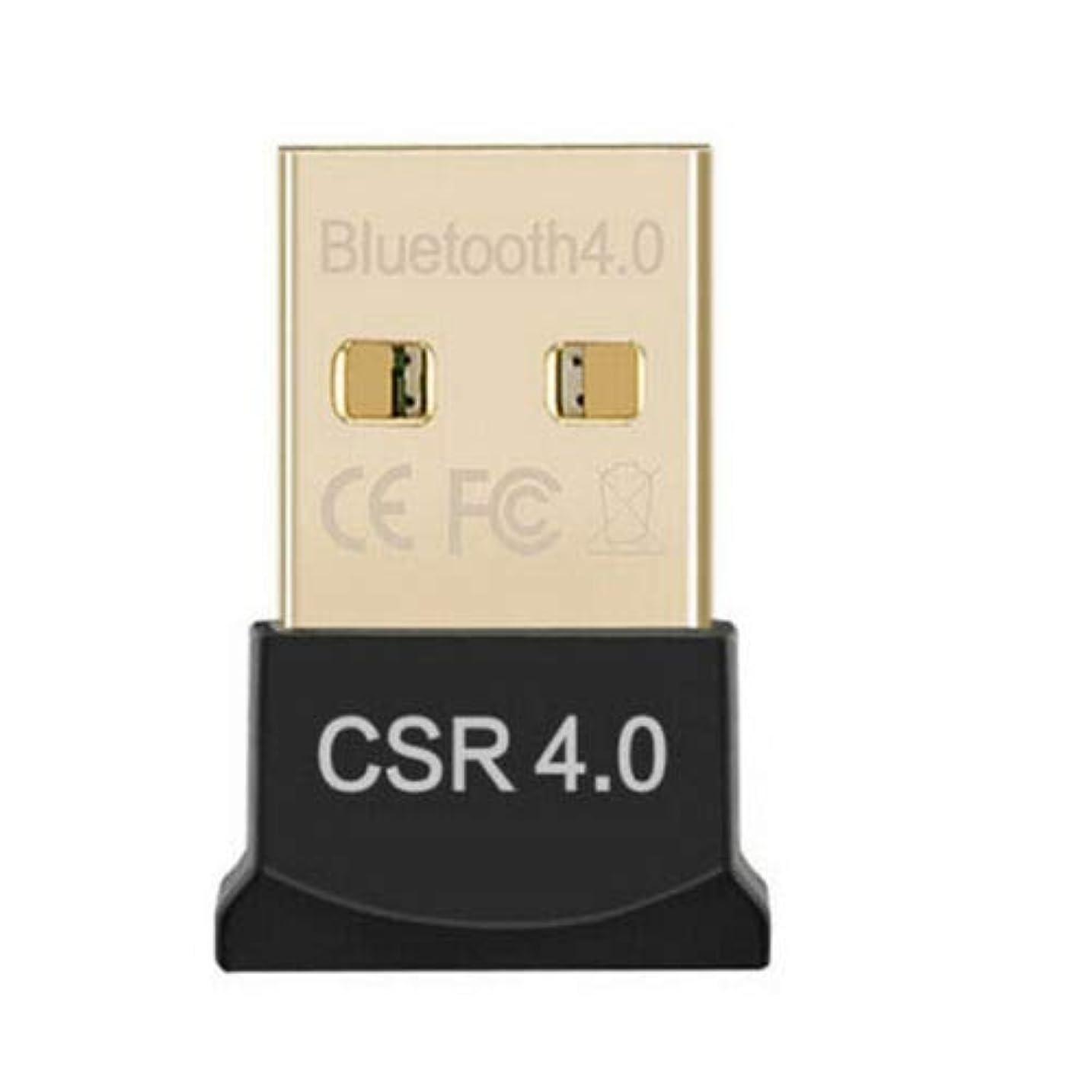 小道具レッスン気になるMini USB Bluetooth 4.0 CSR4.0 アダプタ ドングル PC ノートパソコン Win XP Vista 7 8用