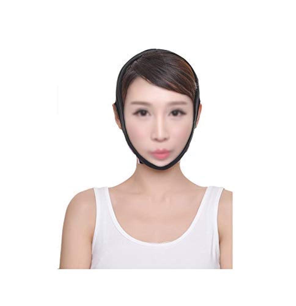含意レンズ証明するファーミングフェイスマスク、フェイスリフティングアーティファクト脂肪吸引術術後整形二重あご美容マスクブラックフード(サイズ:L)