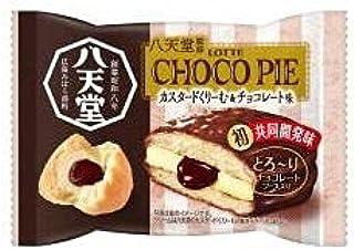 ロッテ 八天堂監修チョコパイ カスタードくりーむ&チョコレート味 1個×6入
