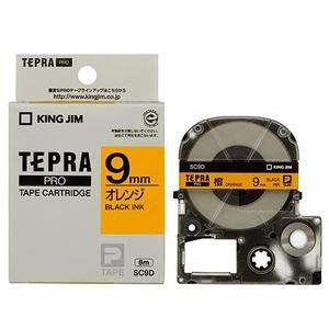 (まとめ) キングジム テプラ PRO テープカートリッジ パステル 9mm オレンジ/黒文字 SC9D 1個 【×5セット】