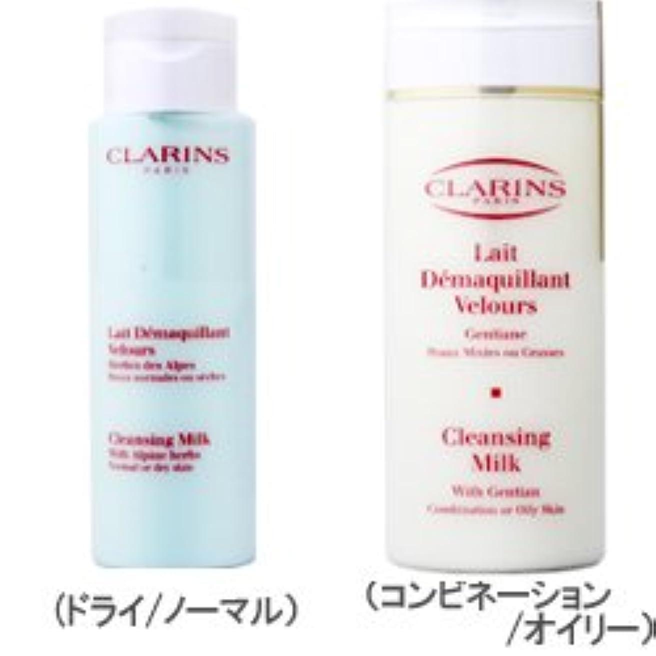 極小平衡見てクラランス CLARINS クレンジング ミルク 200mL【コンビネーション/オイリー】 [並行輸入品]