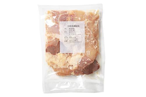焼肉用 スタミナごった漬け 塩麹味 400g 【国産若鶏】 【プライム配送】【冷凍】【本格塩麹使用】
