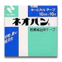 【ニチバン】ネオバン 10mm×10m ×20個セット