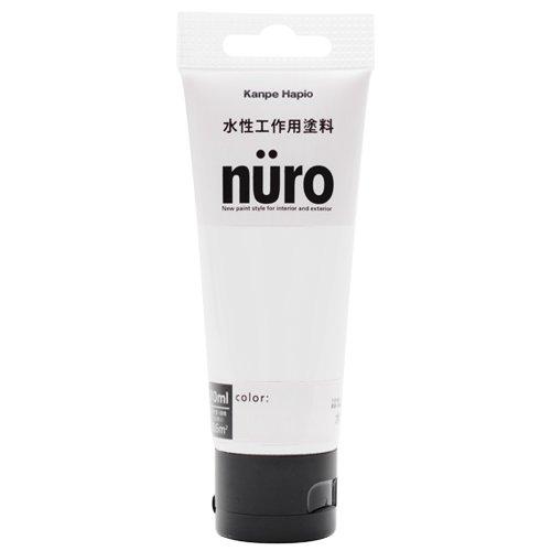 カンペハピオ ヌーロ(nuro) 白 70ML