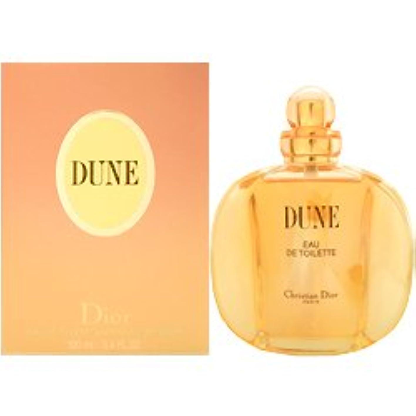 心臓確認和クリスチャンディオール デューン Christian Dior EDT SP 100ml