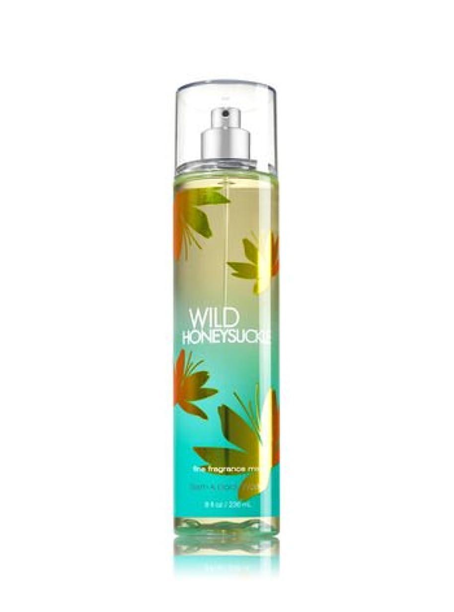 オフセット継承せがむ【Bath&Body Works/バス&ボディワークス】 ファインフレグランスミスト ワイルドハニーサックル Fine Fragrance Mist Wild Honeysuckle 8oz (236ml) [並行輸入品]