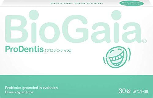 バイオガイア プロデンティス 生きる乳酸菌(Lロイテリ菌) ミント味 30粒