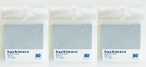 プリントインフォームジャパン gnotes 全体の80%にのり!! ラベルのようなふせん 「hachimaru」75x75mm 【3個セット】 (グレー)