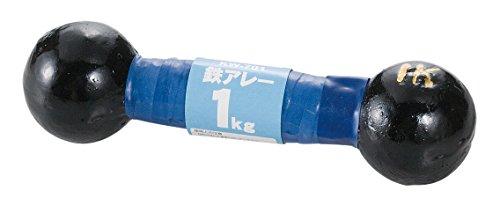 鉄人倶楽部 鉄アレー 1kg KW-701