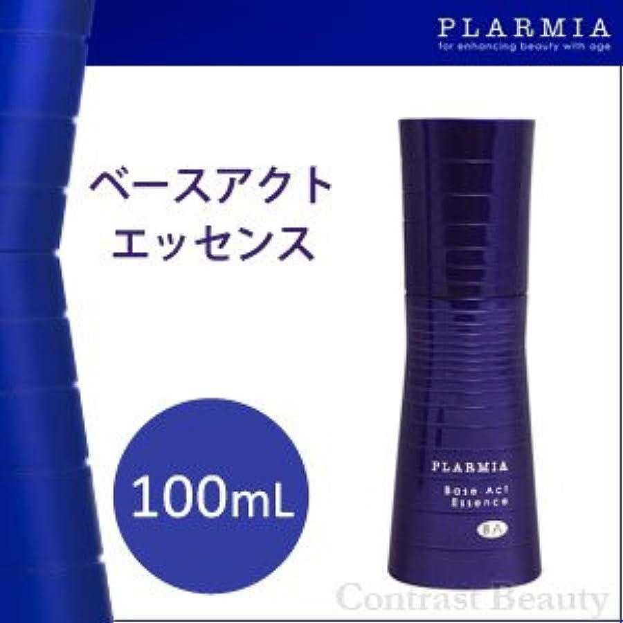 凍ったスナッチ前文【X3個セット】 ミルボン プラーミア ベースアクトエッセンス 100ml 医薬部外品