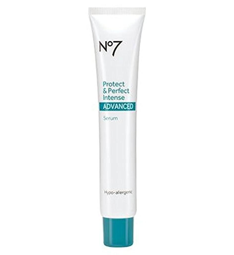 検出器数学者めまいNo7 Protect and Perfect Intense ADVANCED serum 50ml - No7保護し、完璧な強烈な高度な血清50ミリリットル (No7) [並行輸入品]