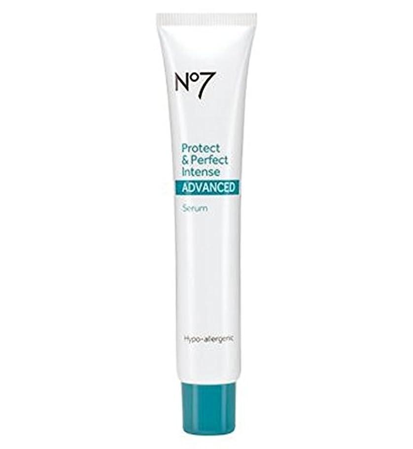 くびれた特にトンネルNo7保護し、完璧な強烈な高度な血清50ミリリットル (No7) (x2) - No7 Protect and Perfect Intense ADVANCED serum 50ml (Pack of 2) [並行輸入品]
