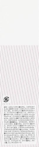 1位:ディセンシア『アヤナスクレンジングクリームコンセントレート』