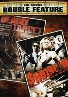 Deadly Target/Shotgun