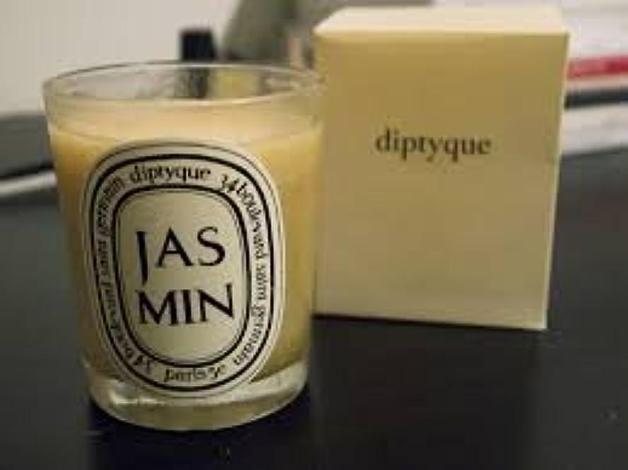 映画毒無関心Diptyque Jasmin Candle (ディプティック ジャスミン キャンドル) 2.4 oz (70g)