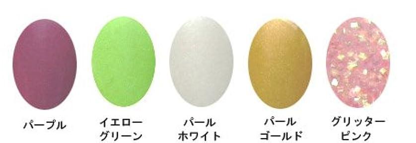 大事にするアクロバット定刻アクリルカラーパウダー 5g (5色???) A