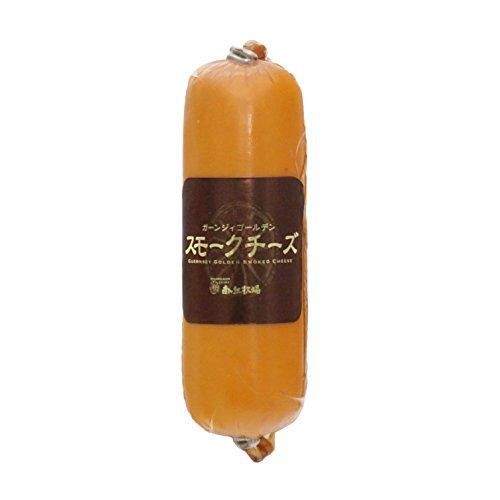 南ヶ丘牧場 スモークチーズ (120g)