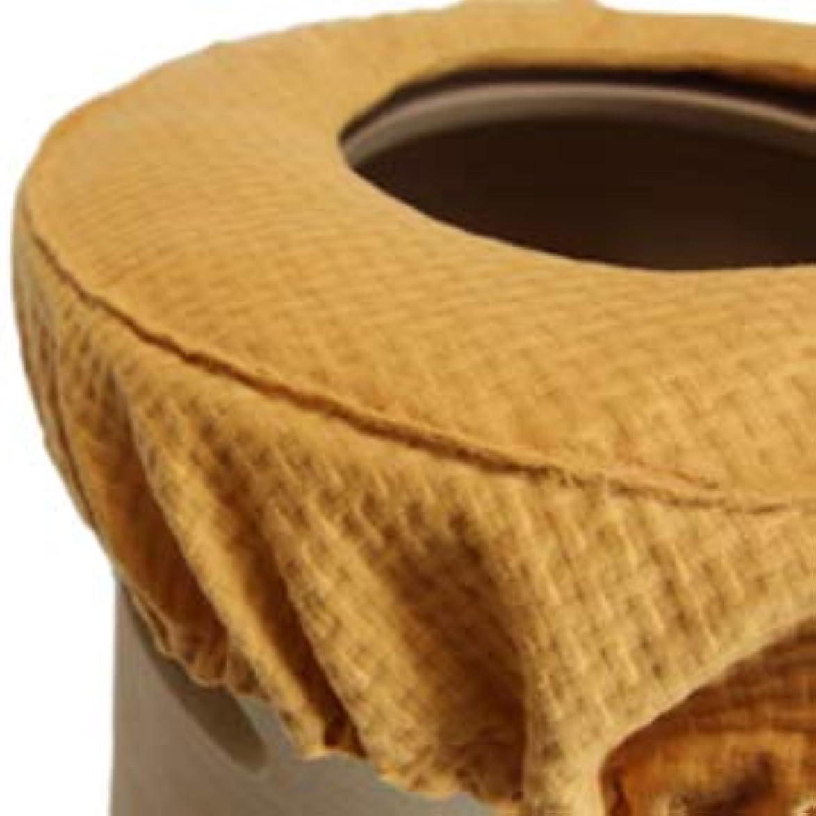クリエイティブ発掘する自慢【カバー単品】黄土ゲルマニウムよもぎ蒸し椅子専用カバー