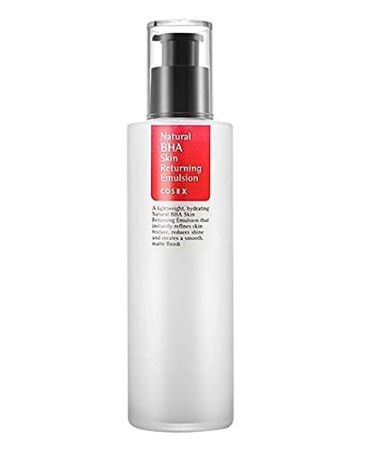 叱るくびれた移行COSRX Natural BHA Skin Returning Emulsion (並行輸入品)