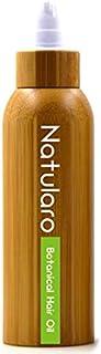 ナチュラロ NATULARO ボタニカル ヘアオイル 100ml 髪スタイリング オーガニックオイル 全身使用可 (グレープフルーツ精油)