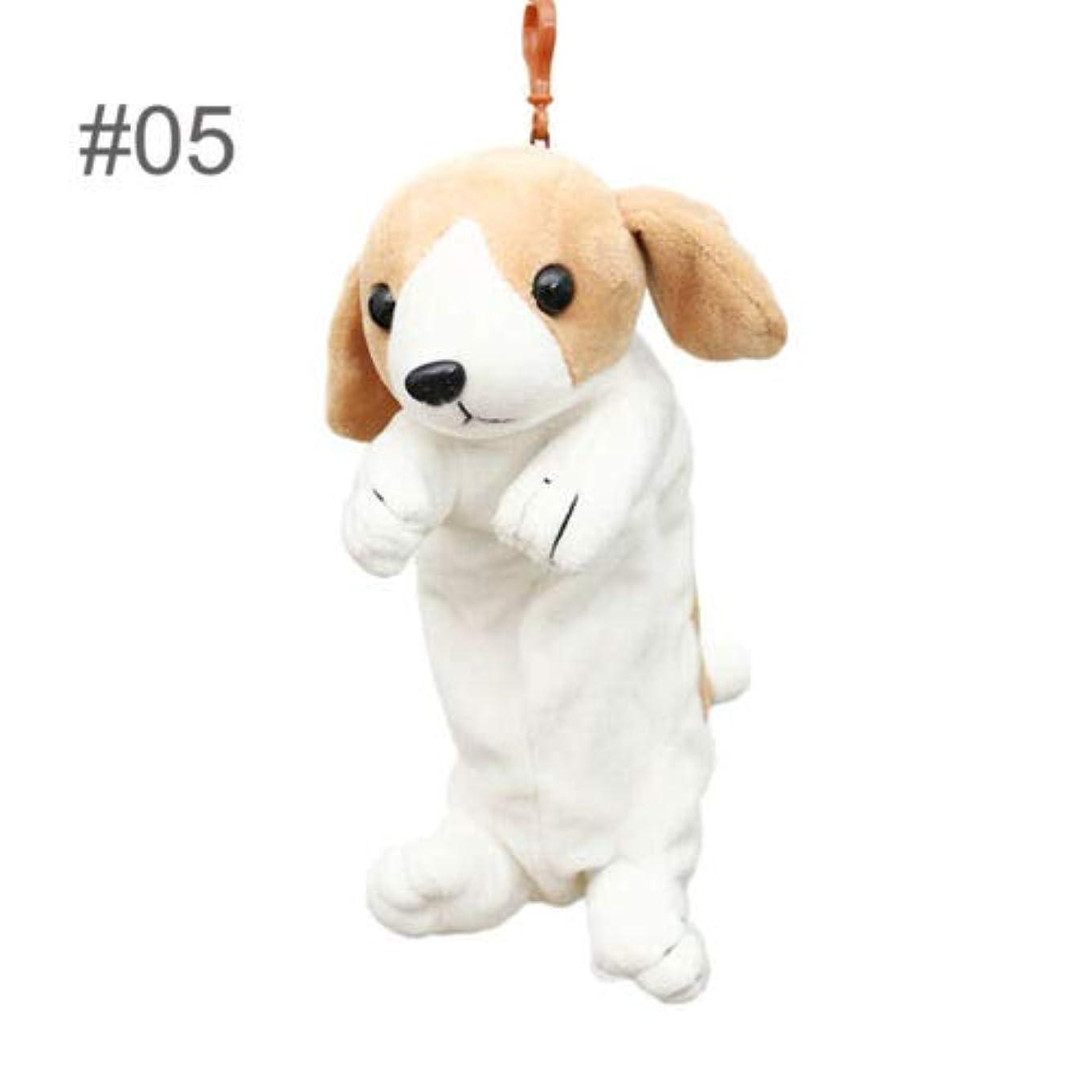誘惑はさみ観点FidgetGear かわいい漫画の動物の筆箱の豪華な犬のペン袋の構造の袋の大容量 #5