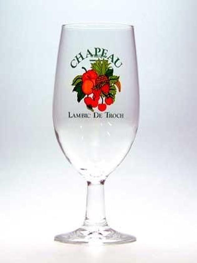 ナラーバーとても多くの評判シャポー?グラス