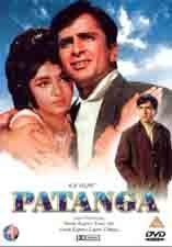 PATANGA - SHASHI KAPOOR,VIMI,AJIT - DVD by LAXMI CHHAYA ASHOK KAPOOR