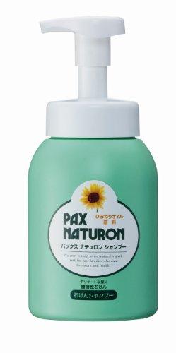 PAX NATURON(パックスナチュロン) 泡ポンプ式 シャンプー