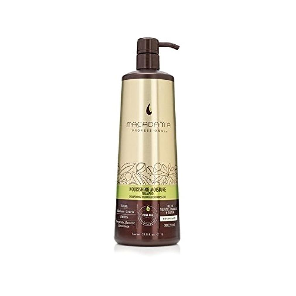 不格好落とし穴とげマカダミア栄養水分シャンプー(千ミリリットル) x2 - Macadamia Nourishing Moisture Shampoo (1000ml) (Pack of 2) [並行輸入品]