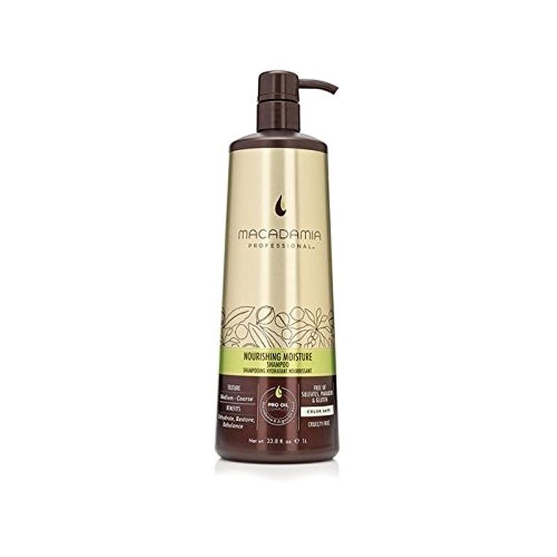 勝つのために責Macadamia Nourishing Moisture Shampoo (1000ml) - マカダミア栄養水分シャンプー(千ミリリットル) [並行輸入品]
