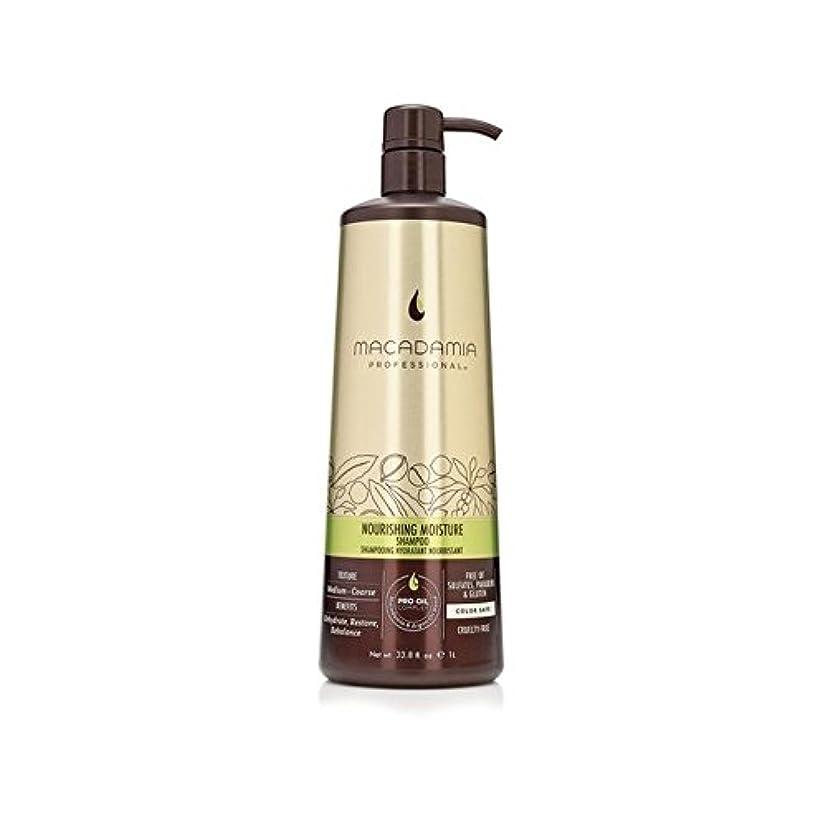 省略するリングバックナラーバーMacadamia Nourishing Moisture Shampoo (1000ml) - マカダミア栄養水分シャンプー(千ミリリットル) [並行輸入品]