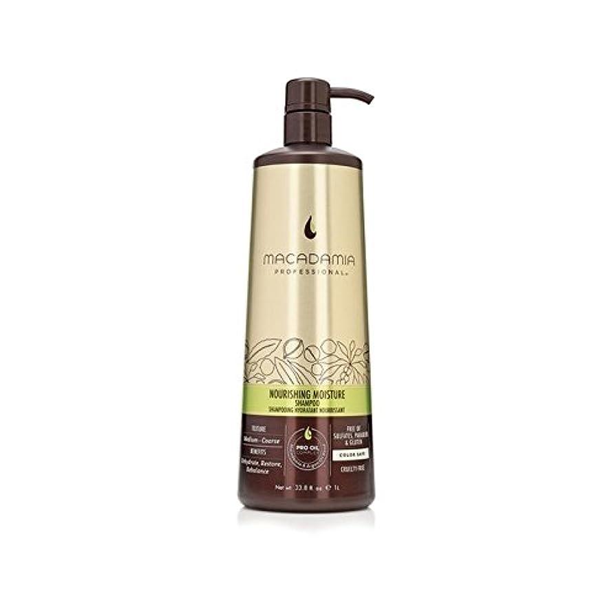 お勧めアグネスグレイプレミアムマカダミア栄養水分シャンプー(千ミリリットル) x2 - Macadamia Nourishing Moisture Shampoo (1000ml) (Pack of 2) [並行輸入品]