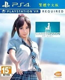 SUMMER LESSON: MIYAMOTO HIKARI EDITION (CHINESE SUBS) PS4 VR
