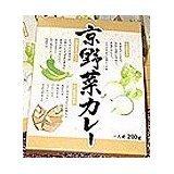 ★10箱セット★京野菜カレー×10箱セット200g (箱入) 【全国こだわりご当地カレー】