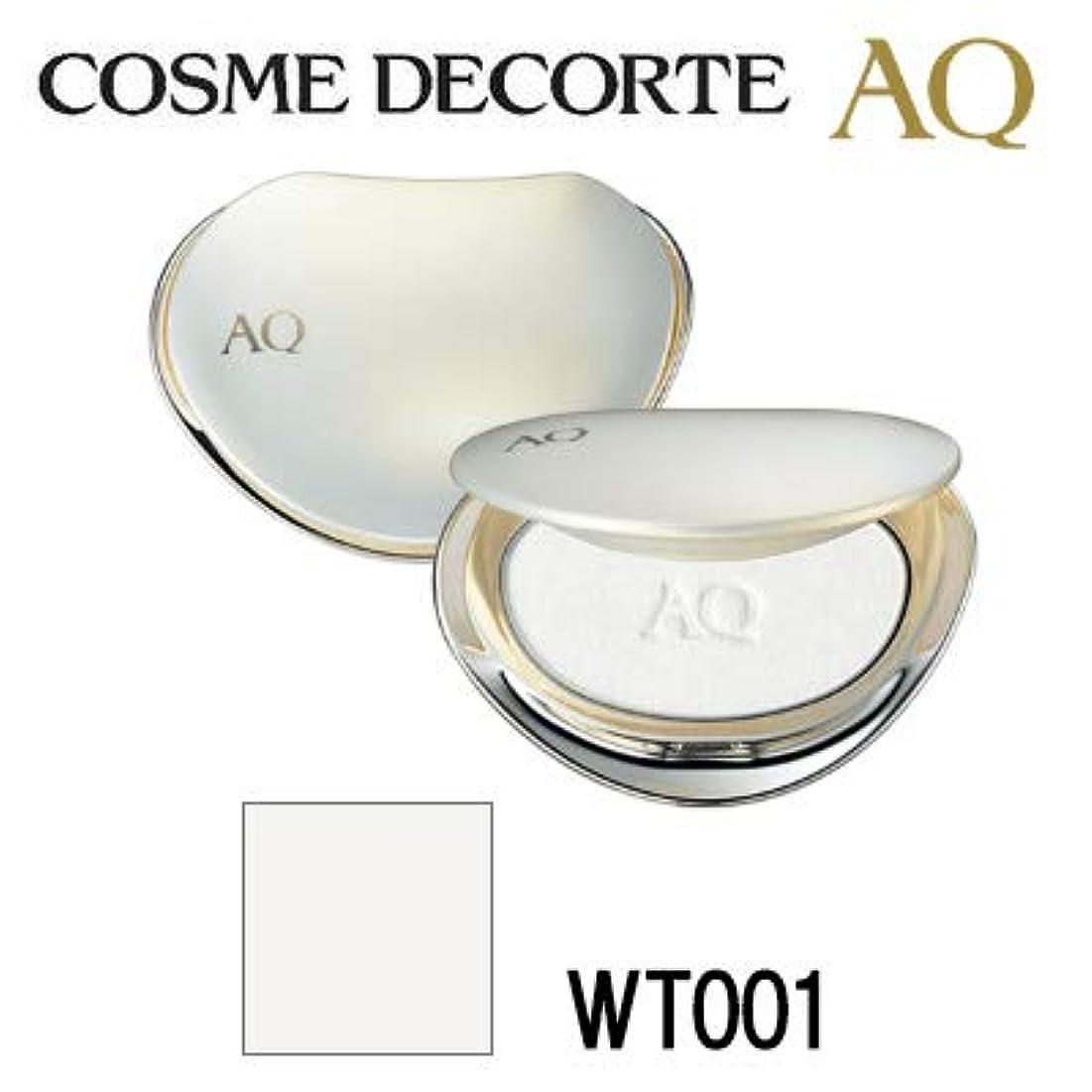 手紙を書く承認するダイアクリティカルコスメデコルテ AQ ライトフォーカス<WT001>