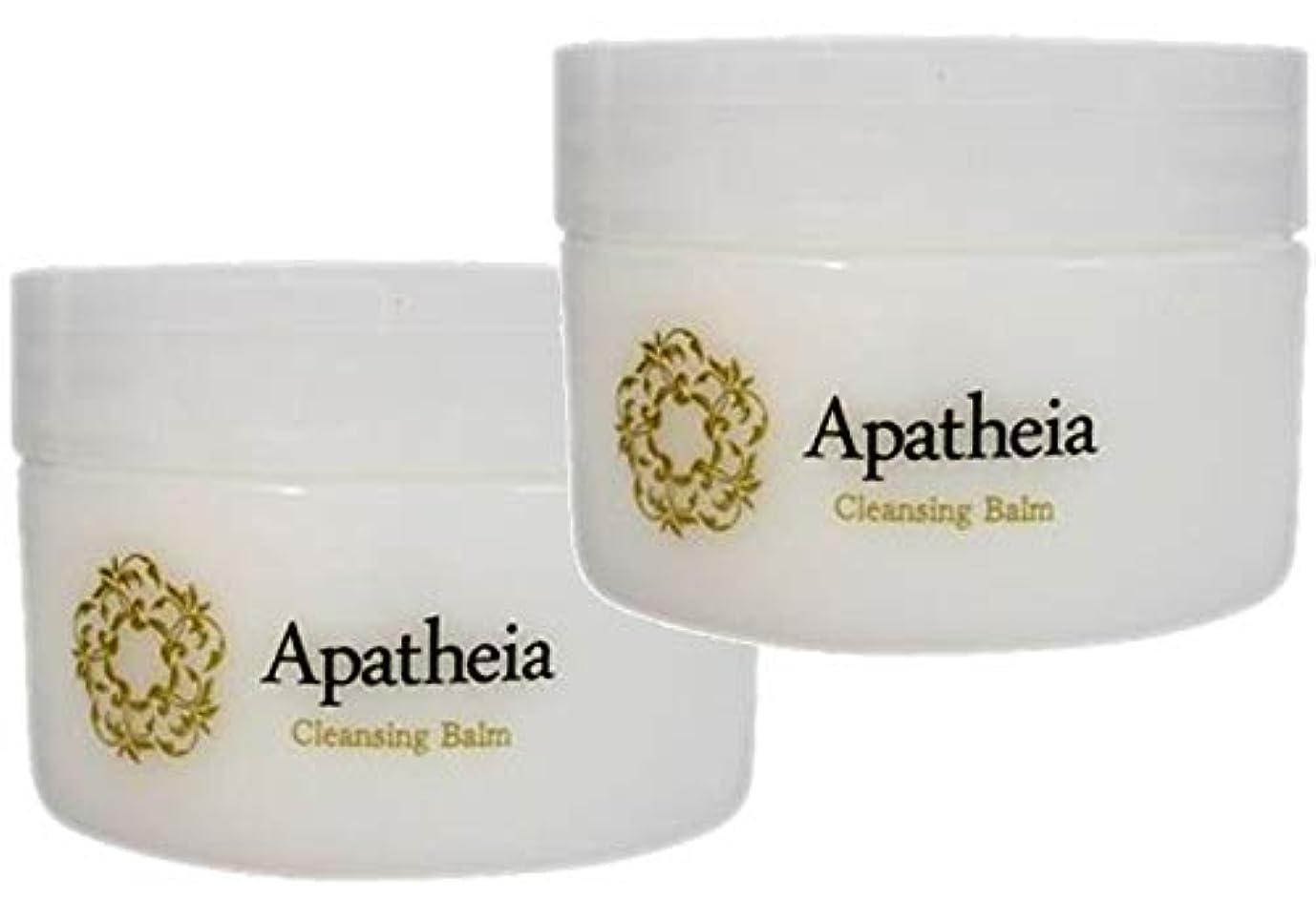 炭素抗生物質直立2個セット アパティア クレンジングバーム 90g ダブル洗顔不要