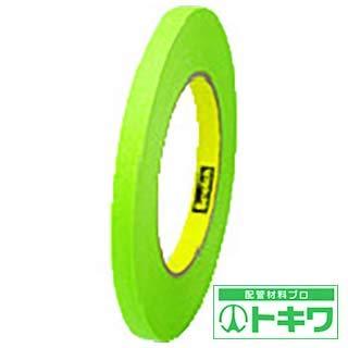 エフピコ バッグシール紙テープ緑9×55mJ691 FL80