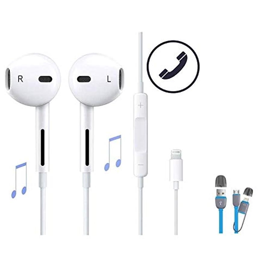 ハシー受動的シフトLightning イヤホン : Apple iPhone 7/7 Plus / 8/8 Plus / X用マイクと音量コントロール付きヘッドホン(すべてのiOSシステムをサポート)(ブルートゥース Bluetooth接続性)アップグレード版 - ホワイト