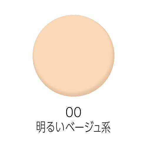セザンヌコンシーラークレヨンUV00明るいベージュ系1.8g