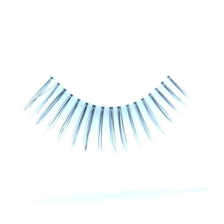 ピッチ報復する評決(3 Pack) CHERRY BLOSSOM False Eyelashes - CBFL068 (並行輸入品)