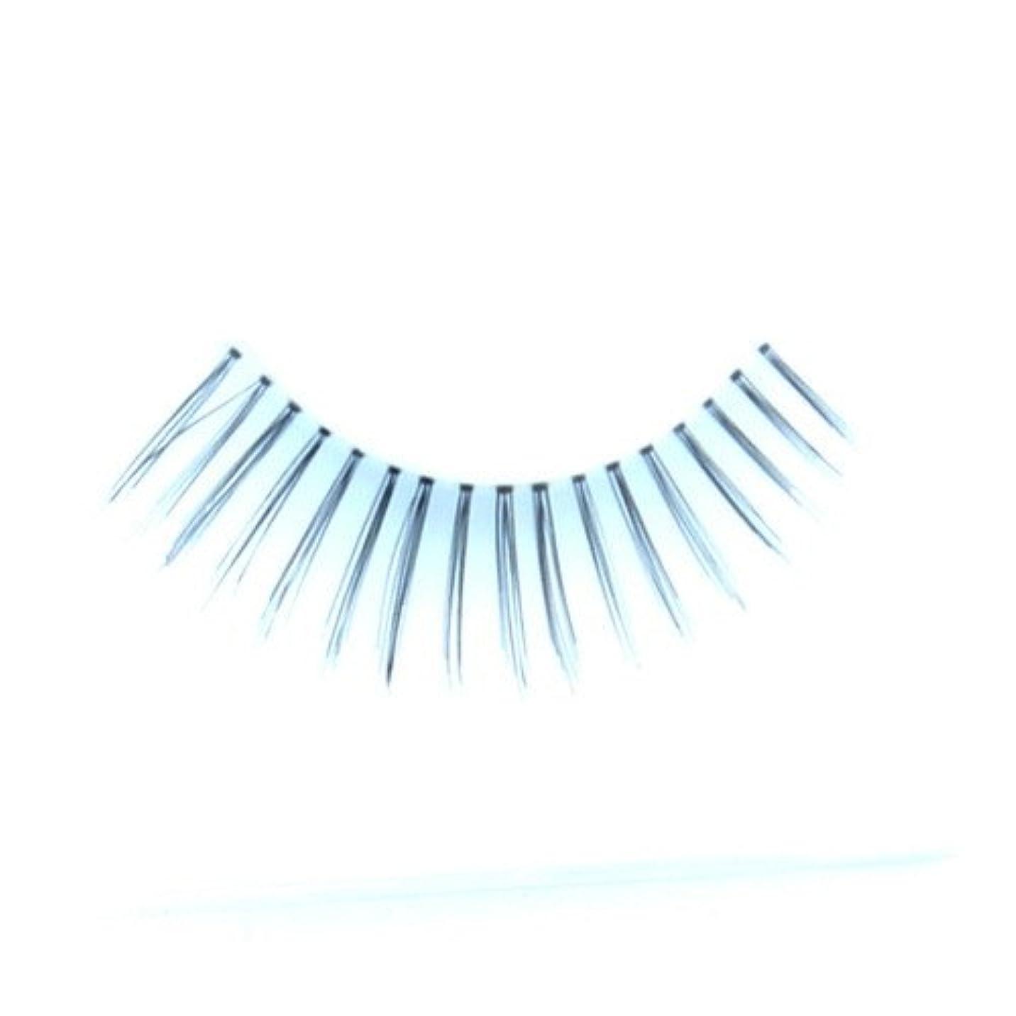 真向こうパーチナシティ写真(3 Pack) CHERRY BLOSSOM False Eyelashes - CBFL068 (並行輸入品)